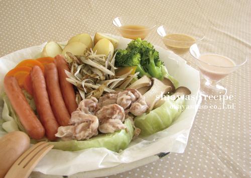 蒸し野菜と3種のドレッシング
