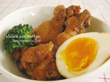 圧力鍋を使って「鶏のさっぱり煮」