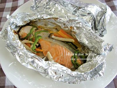 さけと野菜のホイル焼き