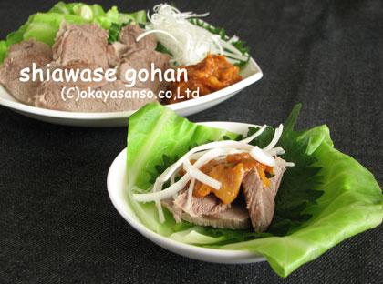 豚とキムチの野菜包み