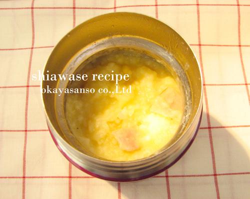 スープジャーで作るリゾット