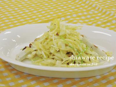 キャベツとちくわのサラダ