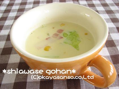レンジで豆乳スープカップ