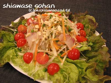 鯛の和風サラダ