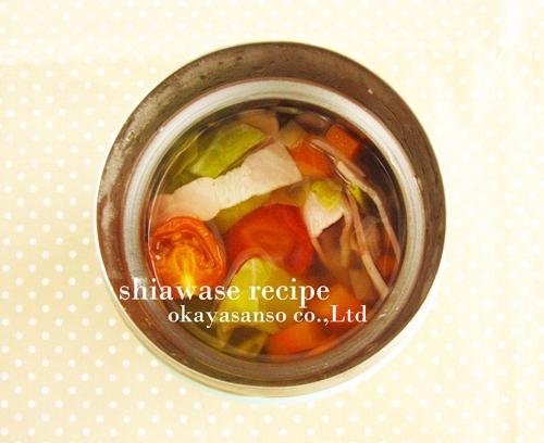 ホット情報スープジャーレシピ【野菜たっぷりスープ】