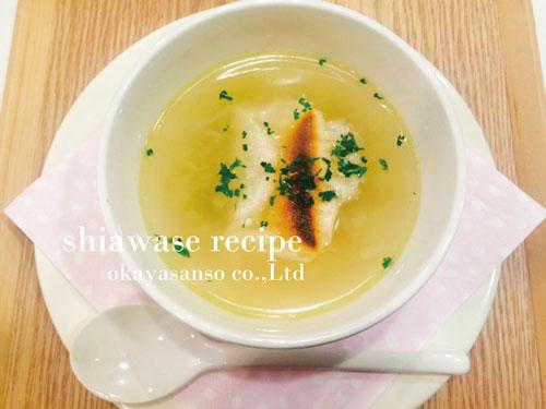 長ネギとお餅のスープ