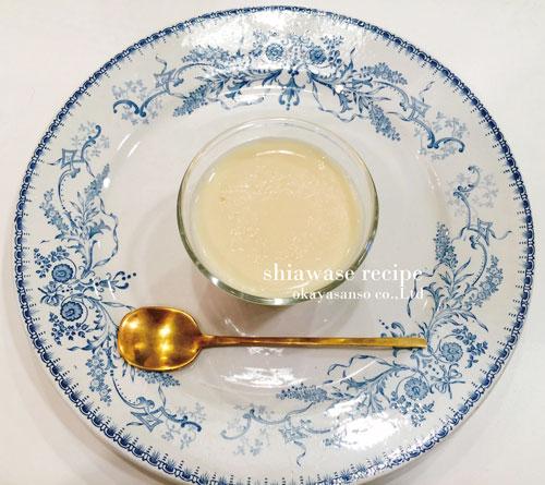 生姜のトロトロ豆乳プリン