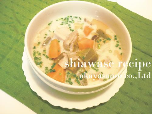 チキンと根菜の豆乳味噌スープ