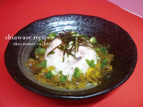 塩辛入り白身魚のムース
