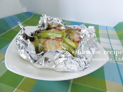 豚バラと野菜のチーズ焼き